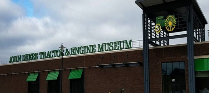 John Deere Engine & Tractor Museum: Waterloo, Iowa